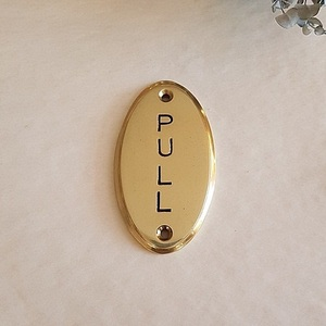 Brass Oval Door sign (PULL)