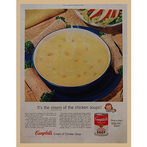 1955' CAMPBELL'S C/SOUP
